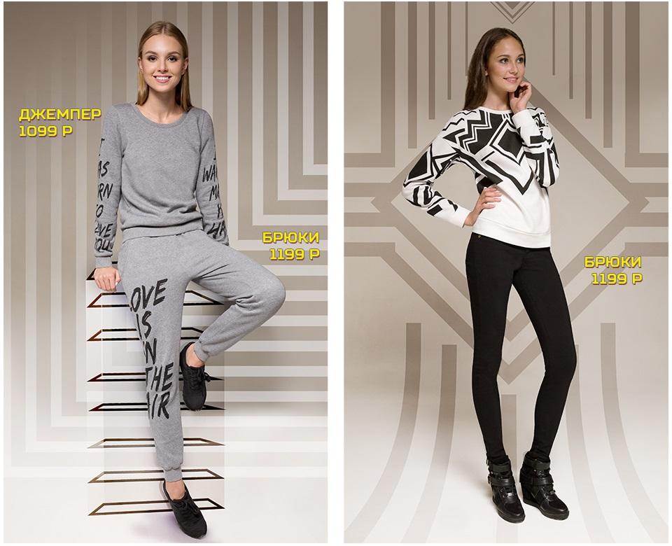 Сайт Одежды Глория Джинс